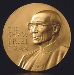 Image of the Shaw Prize Medal